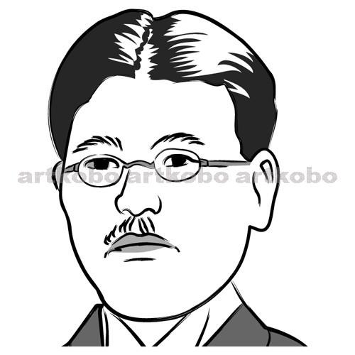 北里 三郎 ペスト 柴