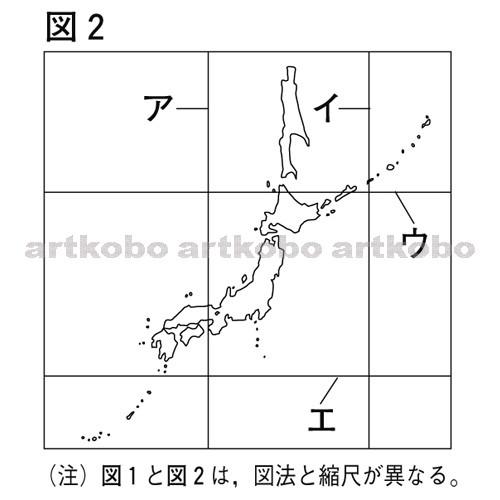 日本 略 地図