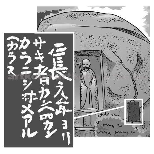 正 長 の 土 一揆 正長の土一揆を簡単にわかりやすく解説【「借金帳消しにしろおおぉ!...