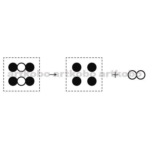 酸化 銀 化学 反応 式